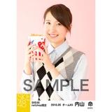SKE48 2016年5月度 net shop限定個別生写真「アーガイル ニット」5枚セット 内山命