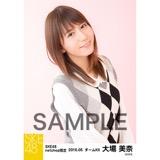 SKE48 2016年5月度 net shop限定個別生写真「アーガイル ニット」5枚セット 大場美奈