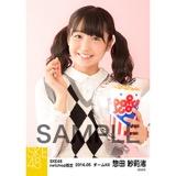 SKE48 2016年5月度 net shop限定個別生写真「アーガイル ニット」5枚セット 惣田紗莉渚
