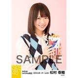 SKE48 2016年5月度 net shop限定個別生写真「アーガイル ニット」5枚セット 松村香織