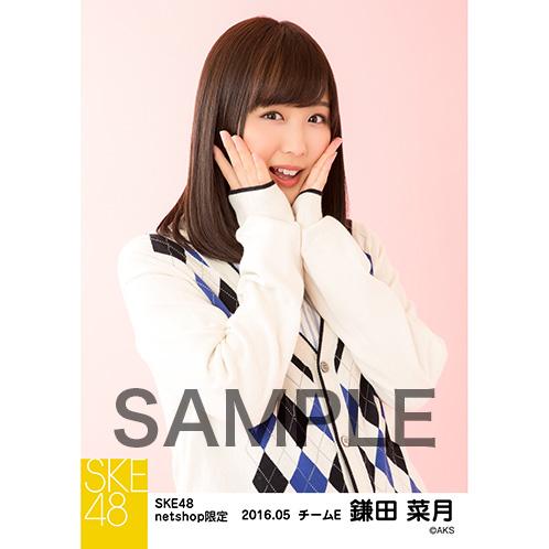 SKE48 2016年5月度 net shop限定個別生写真「アーガイル ニット」5枚セット 鎌田菜月