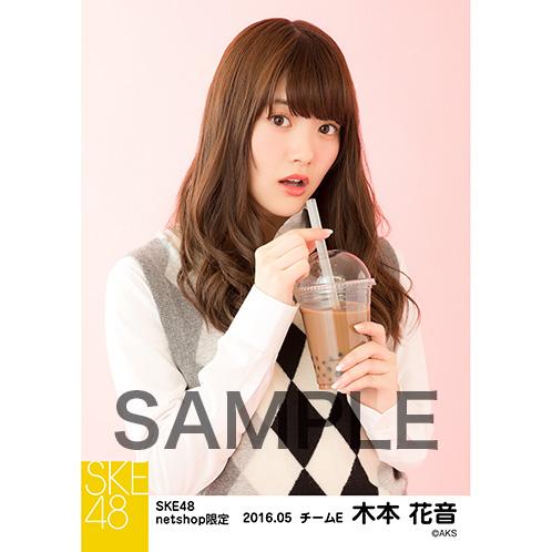 SKE48 2016年5月度 net shop限定個別生写真「アーガイル ニット」5枚セット 木本花音