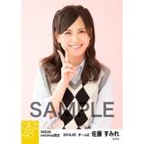SKE48 2016年5月度 net shop限定個別生写真「アーガイル ニット」5枚セット 佐藤すみれ