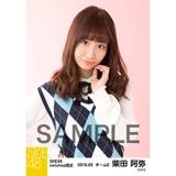 SKE48 2016年5月度 net shop限定個別生写真「アーガイル ニット」5枚セット 柴田阿弥