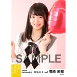 SKE48 2016年5月度 net shop限定個別生写真「アーガイル ニット」5枚セット 菅原茉椰