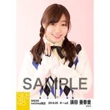 SKE48 2016年5月度 net shop限定個別生写真「アーガイル ニット」5枚セット 須田亜香里
