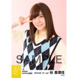 SKE48 2016年5月度 net shop限定個別生写真「アーガイル ニット」5枚セット 谷真理佳