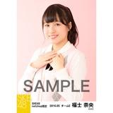 SKE48 2016年5月度 net shop限定個別生写真「アーガイル ニット」5枚セット 福士奈央