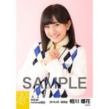 SKE48 2016年5月度 net shop限定個別生写真「アーガイル ニット」5枚セット 相川暖花