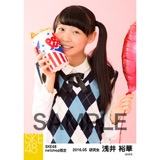 SKE48 2016年5月度 net shop限定個別生写真「アーガイル ニット」5枚セット 浅井裕華