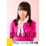 SKE48 2016年5月度 net shop限定個別生写真「アーガイル ニット」5枚セット 片岡成美