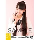 SKE48 2016年5月度 net shop限定個別生写真「アーガイル ニット」5枚セット 末永桜花
