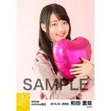 SKE48 2016年5月度 net shop限定個別生写真「アーガイル ニット」5枚セット 和田愛菜