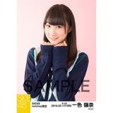 SKE48 2016年5月度 net shop限定個別生写真「アーガイル ニット」5枚セット 一色嶺奈