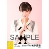SKE48 2016年5月度 net shop限定個別生写真「アーガイル ニット」5枚セット 水野愛理