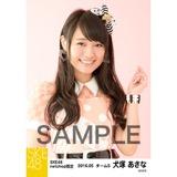 SKE48 2016年5月度 net shop限定個別生写真「ピンクフリル」5枚セット 犬塚あさな
