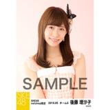 SKE48 2016年5月度 net shop限定個別生写真「ピンクフリル」5枚セット 後藤理沙子