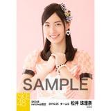 SKE48 2016年5月度 net shop限定個別生写真「ピンクフリル」5枚セット 松井珠理奈