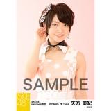 SKE48 2016年5月度 net shop限定個別生写真「ピンクフリル」5枚セット 矢方美紀