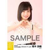 SKE48 2016年5月度 net shop限定個別生写真「ピンクフリル」5枚セット 青木詩織