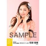 SKE48 2016年5月度 net shop限定個別生写真「ピンクフリル」5枚セット 石田安奈