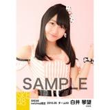 SKE48 2016年5月度 net shop限定個別生写真「ピンクフリル」5枚セット 白井琴望