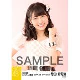 SKE48 2016年5月度 net shop限定個別生写真「ピンクフリル」5枚セット 惣田紗莉渚
