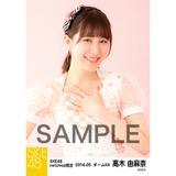 SKE48 2016年5月度 net shop限定個別生写真「ピンクフリル」5枚セット 高木由麻奈