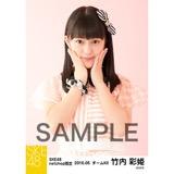 SKE48 2016年5月度 net shop限定個別生写真「ピンクフリル」5枚セット 竹内彩姫