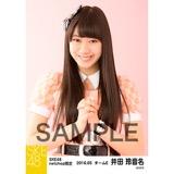 SKE48 2016年5月度 net shop限定個別生写真「ピンクフリル」5枚セット 井田玲音名