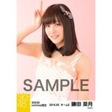 SKE48 2016年5月度 net shop限定個別生写真「ピンクフリル」5枚セット 鎌田菜月