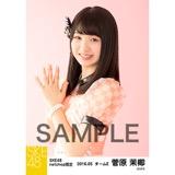 SKE48 2016年5月度 net shop限定個別生写真「ピンクフリル」5枚セット 菅原茉椰