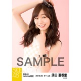 SKE48 2016年5月度 net shop限定個別生写真「ピンクフリル」5枚セット 須田亜香里