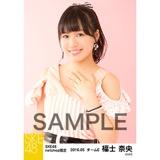 SKE48 2016年5月度 net shop限定個別生写真「ピンクフリル」5枚セット 福士奈央
