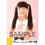 SKE48 2016年5月度 net shop限定個別生写真「ピンクフリル」5枚セット 浅井裕華