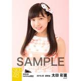 SKE48 2016年5月度 net shop限定個別生写真「ピンクフリル」5枚セット 太田彩夏