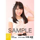 SKE48 2016年5月度 net shop限定個別生写真「ピンクフリル」5枚セット 片岡成美