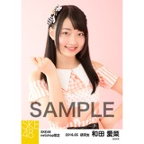 SKE48 2016年5月度 net shop限定個別生写真「ピンクフリル」5枚セット 和田愛菜