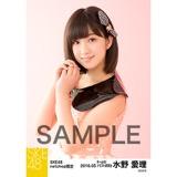 SKE48 2016年5月度 net shop限定個別生写真「ピンクフリル」5枚セット 水野愛理