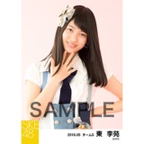 SKE48 2016年5月度 個別生写真「デニム制服」5枚セット 東李苑