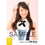 SKE48 2016年5月度 個別生写真「デニム制服」5枚セット 犬塚あさな
