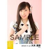SKE48 2016年5月度 個別生写真「デニム制服」5枚セット 大矢真那