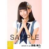 SKE48 2016年5月度 個別生写真「デニム制服」5枚セット 野島樺乃