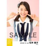 SKE48 2016年5月度 個別生写真「デニム制服」5枚セット 松本慈子