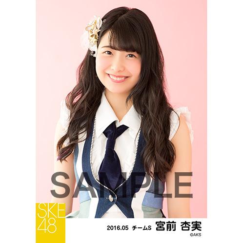 SKE48 2016年5月度 個別生写真「デニム制服」5枚セット 宮前杏実