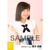 SKE48 2016年5月度 個別生写真「デニム制服」5枚セット 青木詩織