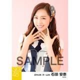 SKE48 2016年5月度 個別生写真「デニム制服」5枚セット 石田安奈
