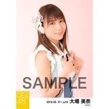 SKE48 2016年5月度 個別生写真「デニム制服」5枚セット 大場美奈