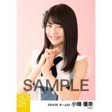 SKE48 2016年5月度 個別生写真「デニム制服」5枚セット 小畑優奈