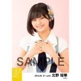 SKE48 2016年5月度 個別生写真「デニム制服」5枚セット 北野瑠華